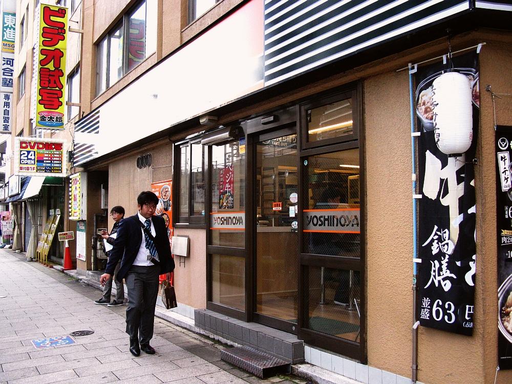 2015_12_03名駅:吉野家 牛すき鍋膳- (10)