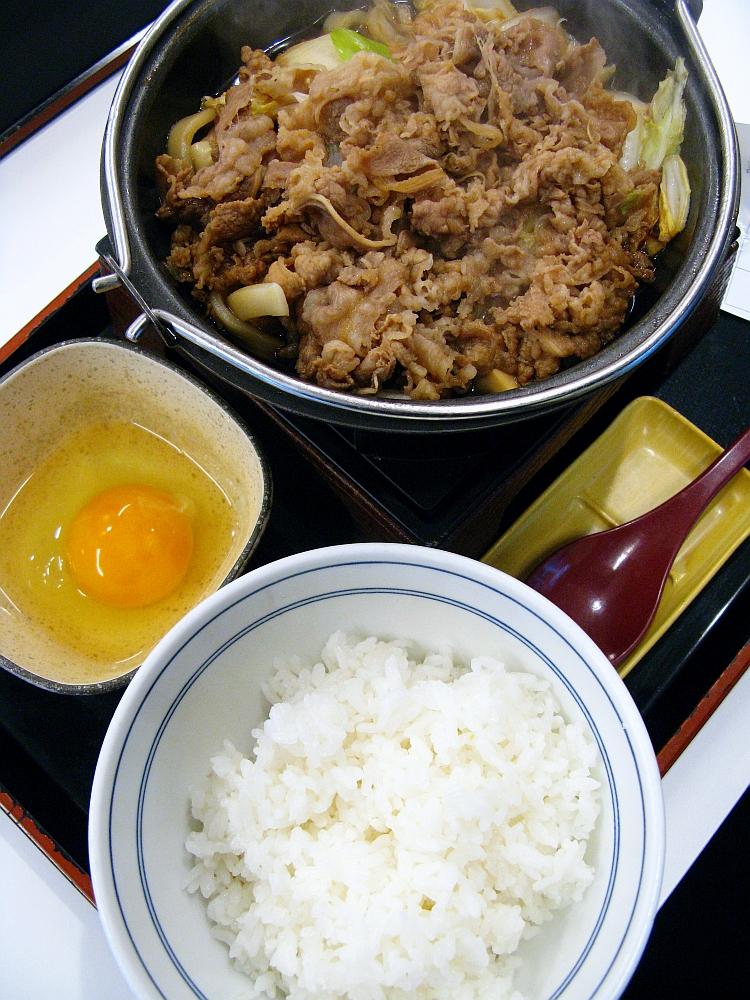 2015_12_03名駅:吉野家 牛すき鍋膳- (20)