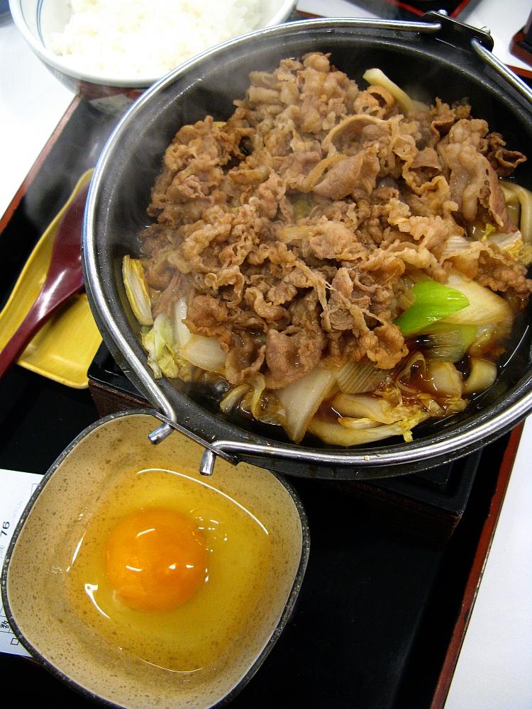 2015_12_03名駅:吉野家 牛すき鍋膳- (21)