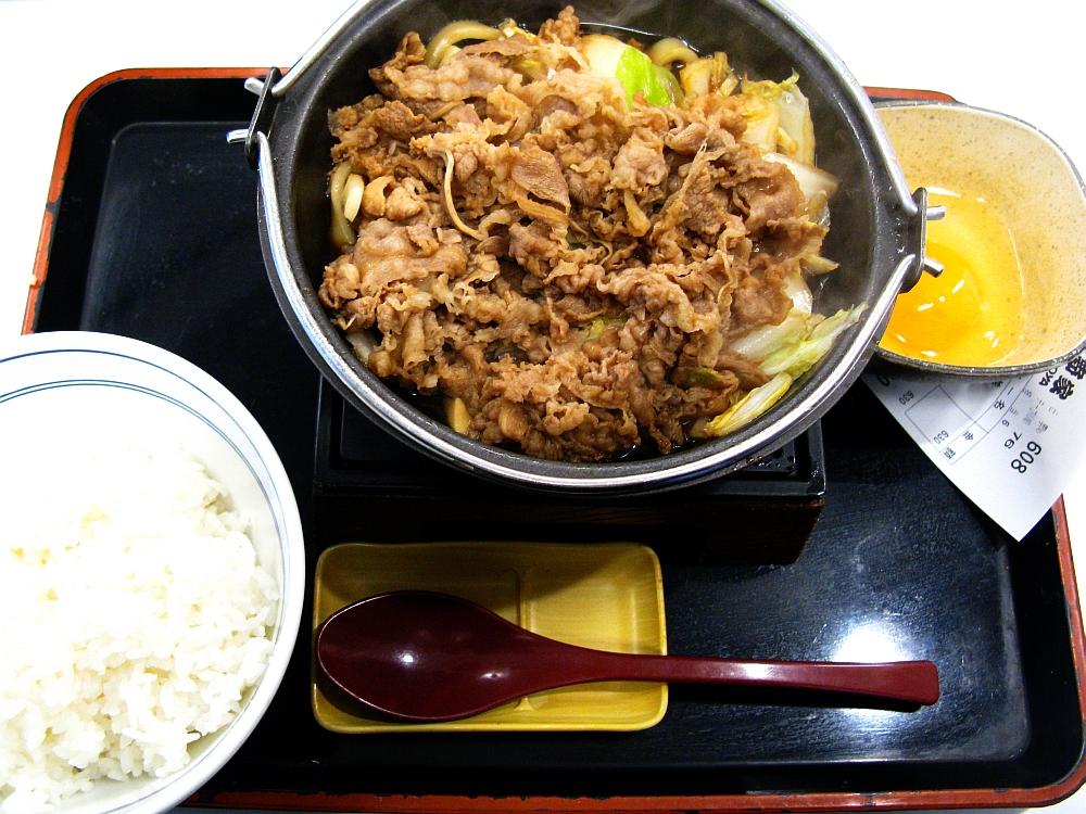 2015_12_03名駅:吉野家 牛すき鍋膳- (19)
