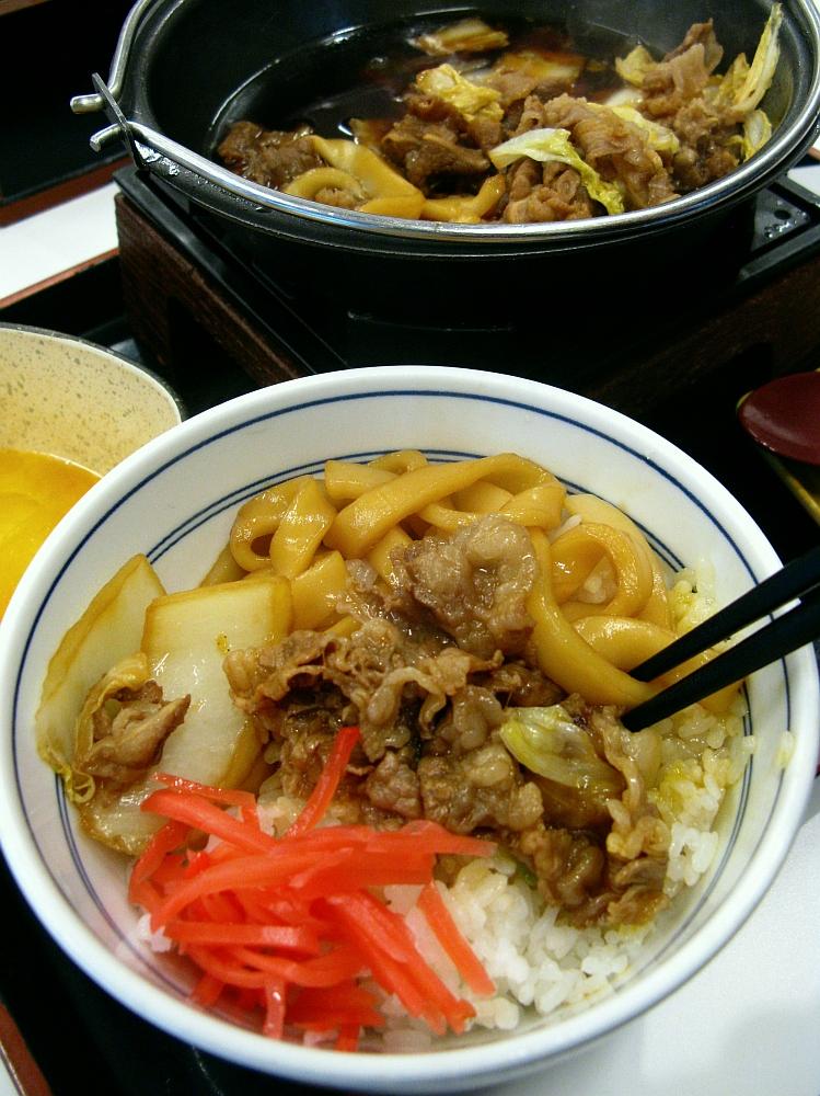 2015_12_03名駅:吉野家 牛すき鍋膳- (34)