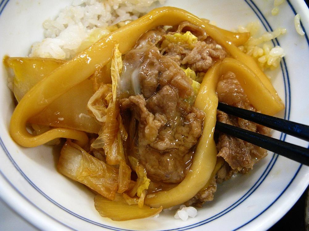 2015_12_03名駅:吉野家 牛すき鍋膳- (36)