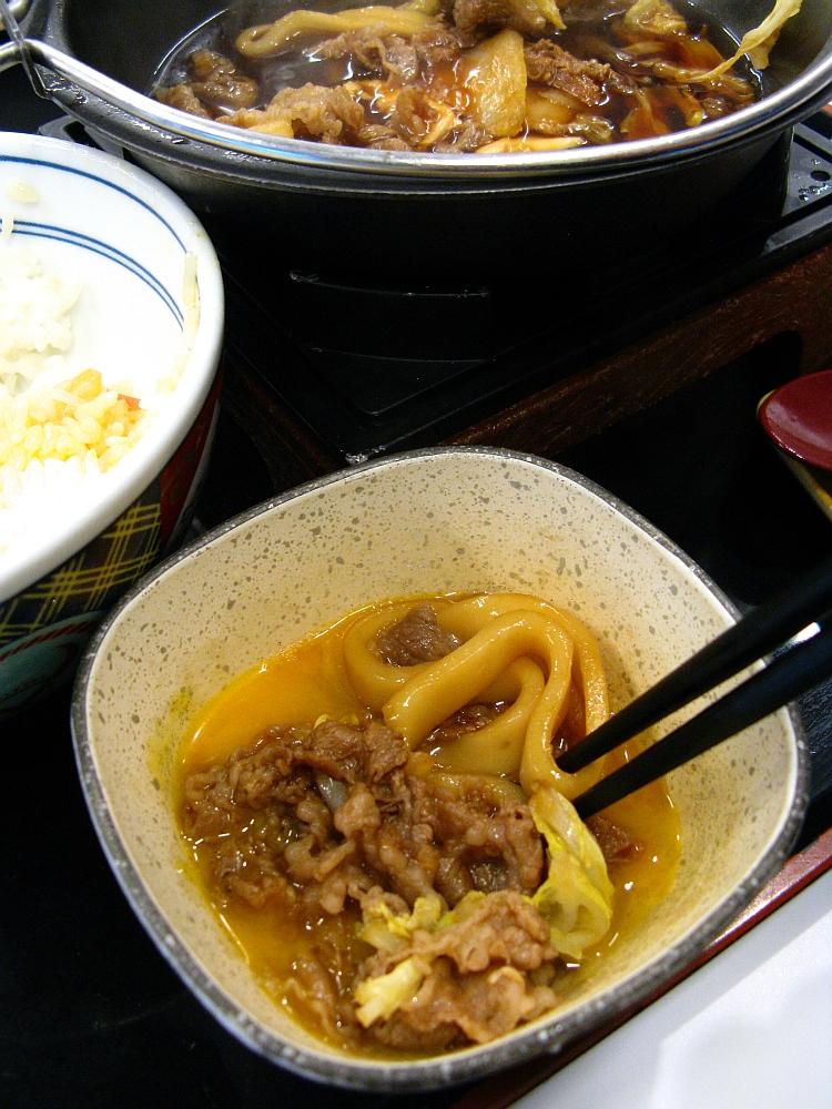 2015_12_03名駅:吉野家 牛すき鍋膳- (35)