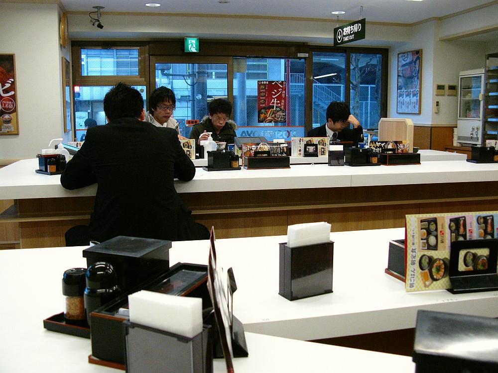 2015_12_03名駅:吉野家 牛すき鍋膳- (42)