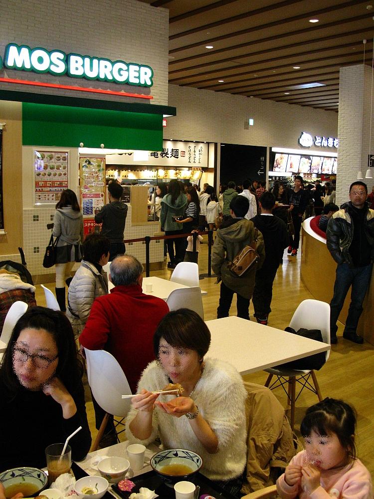 2015_12_29モゾワンダーシティ:丸亀製麺 (5)