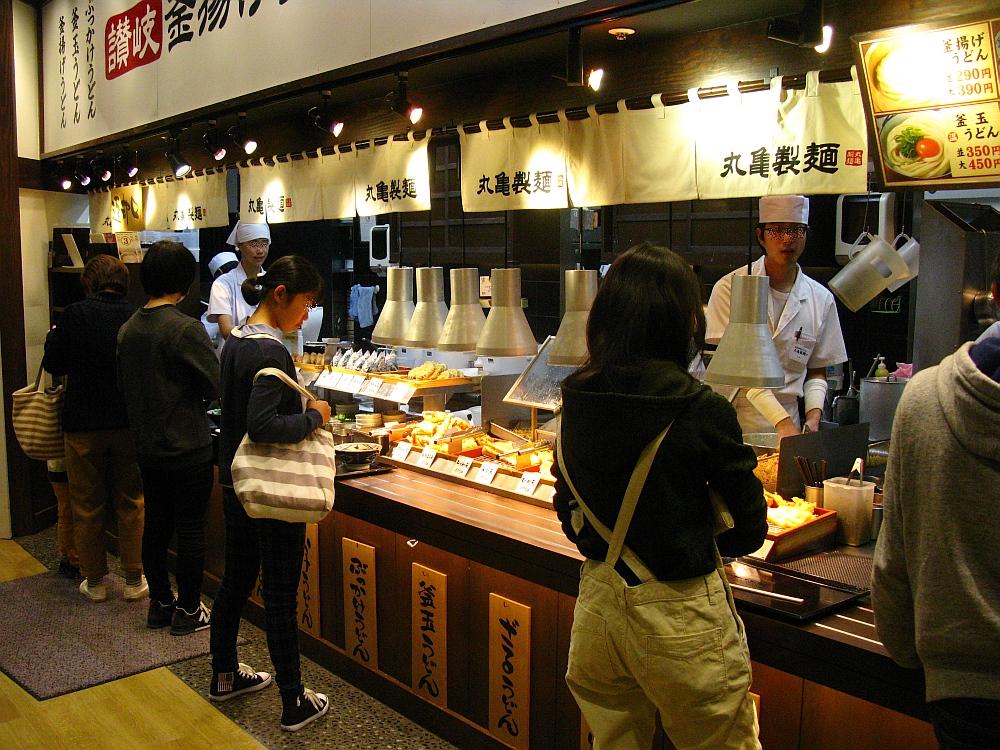 2015_12_29モゾワンダーシティ:丸亀製麺 (7)