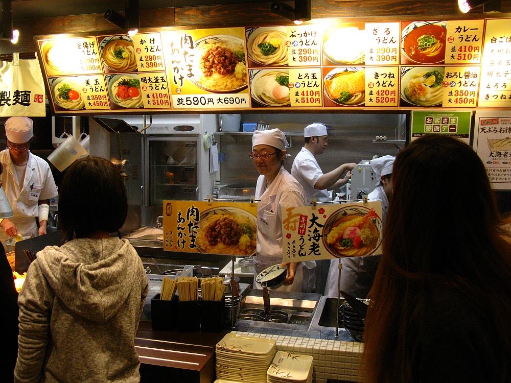 2015_12_29モゾワンダーシティ:丸亀製麺- (10)