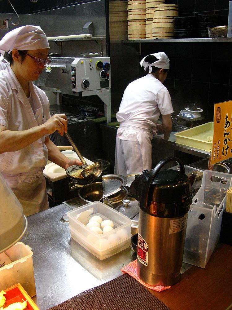 2015_12_29モゾワンダーシティ:丸亀製麺- (13)