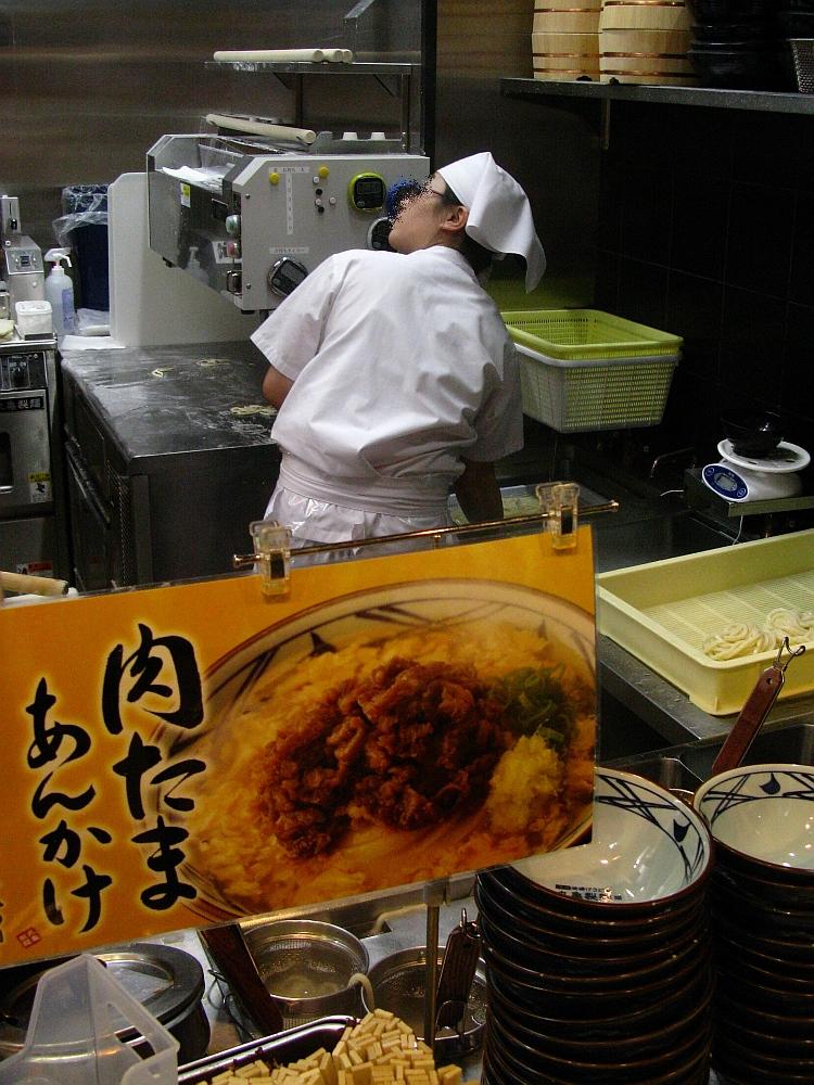 2015_12_29モゾワンダーシティ:丸亀製麺- (14)