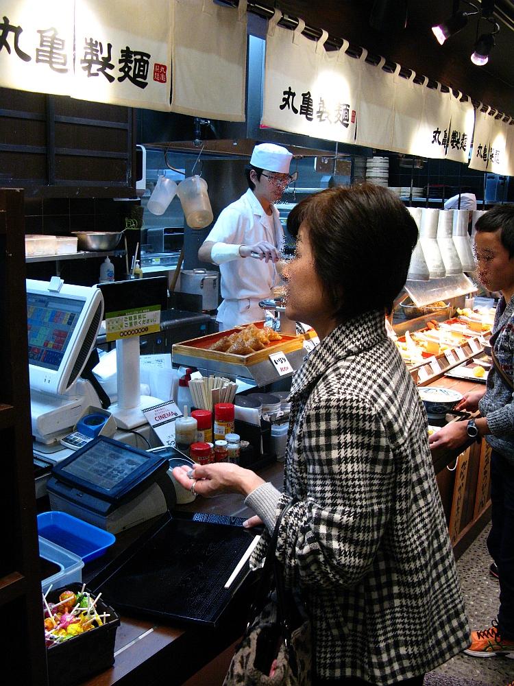 2015_12_29モゾワンダーシティ:丸亀製麺- (17)