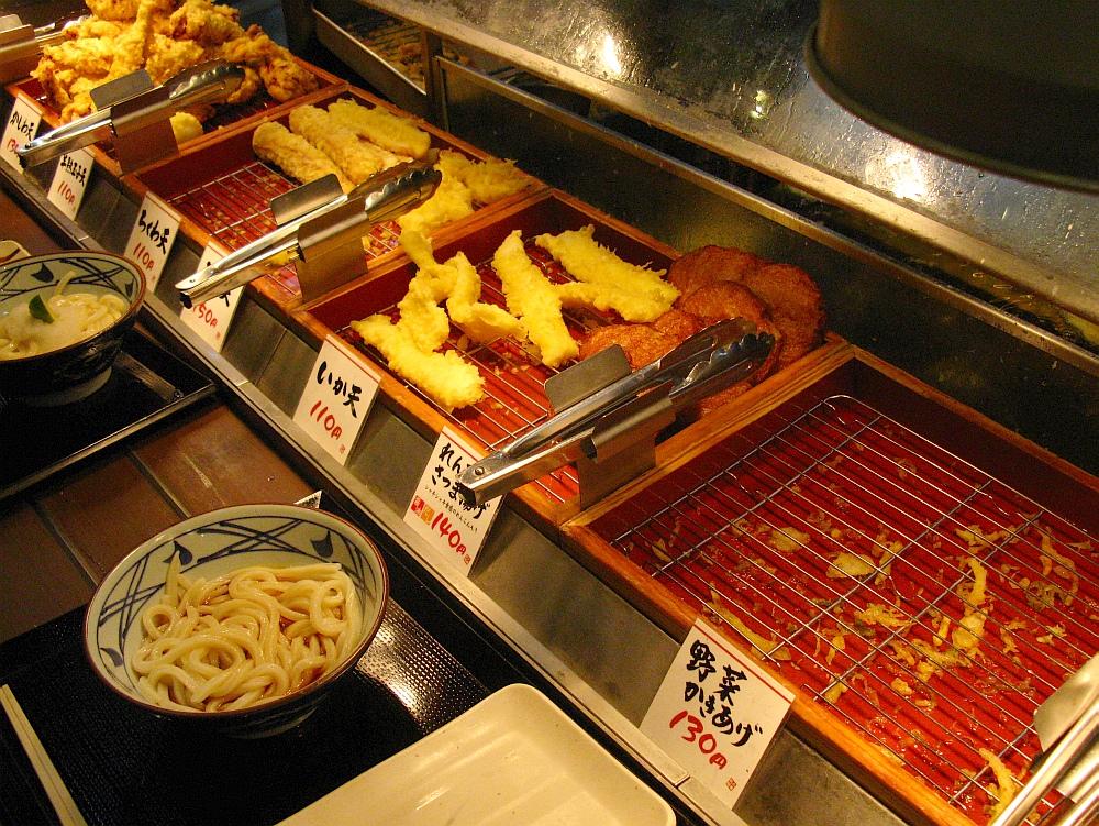 2015_12_29モゾワンダーシティ:丸亀製麺- (18)