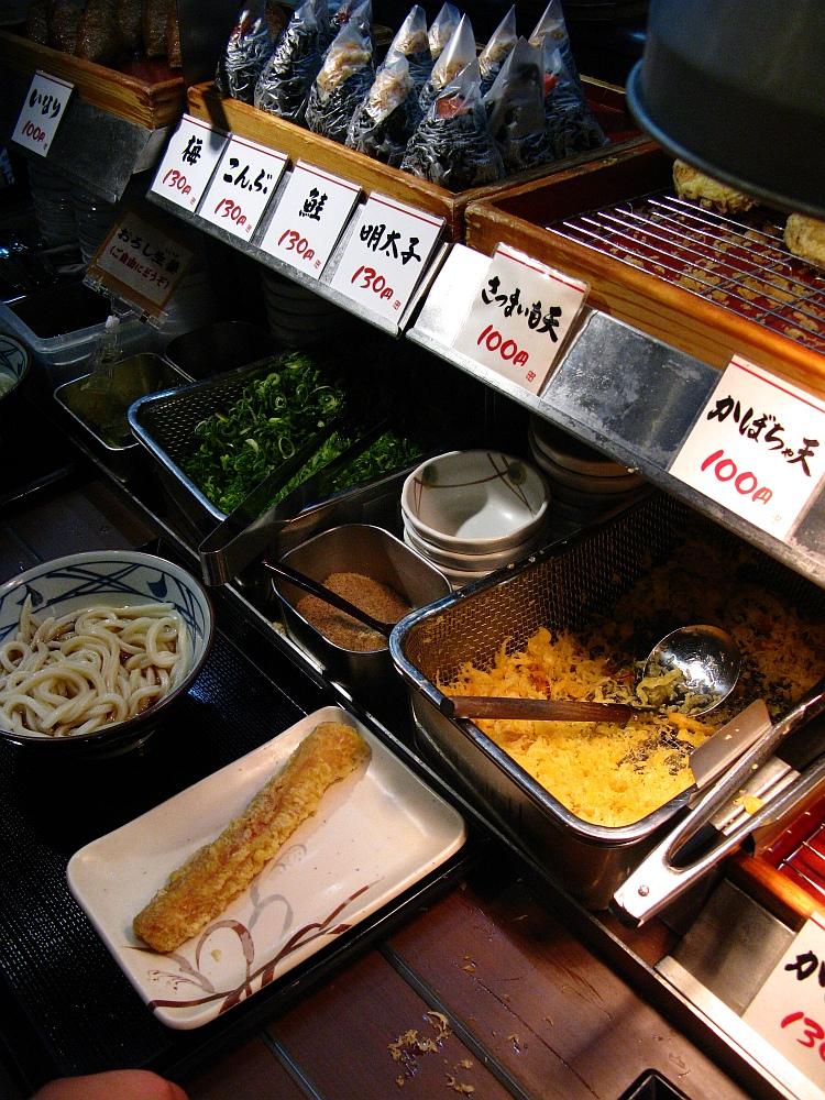 2015_12_29モゾワンダーシティ:丸亀製麺- (20)