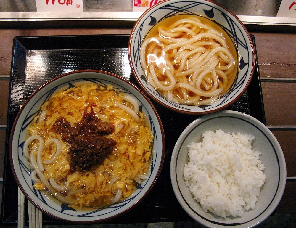 2015_12_29モゾワンダーシティ:丸亀製麺- (21)