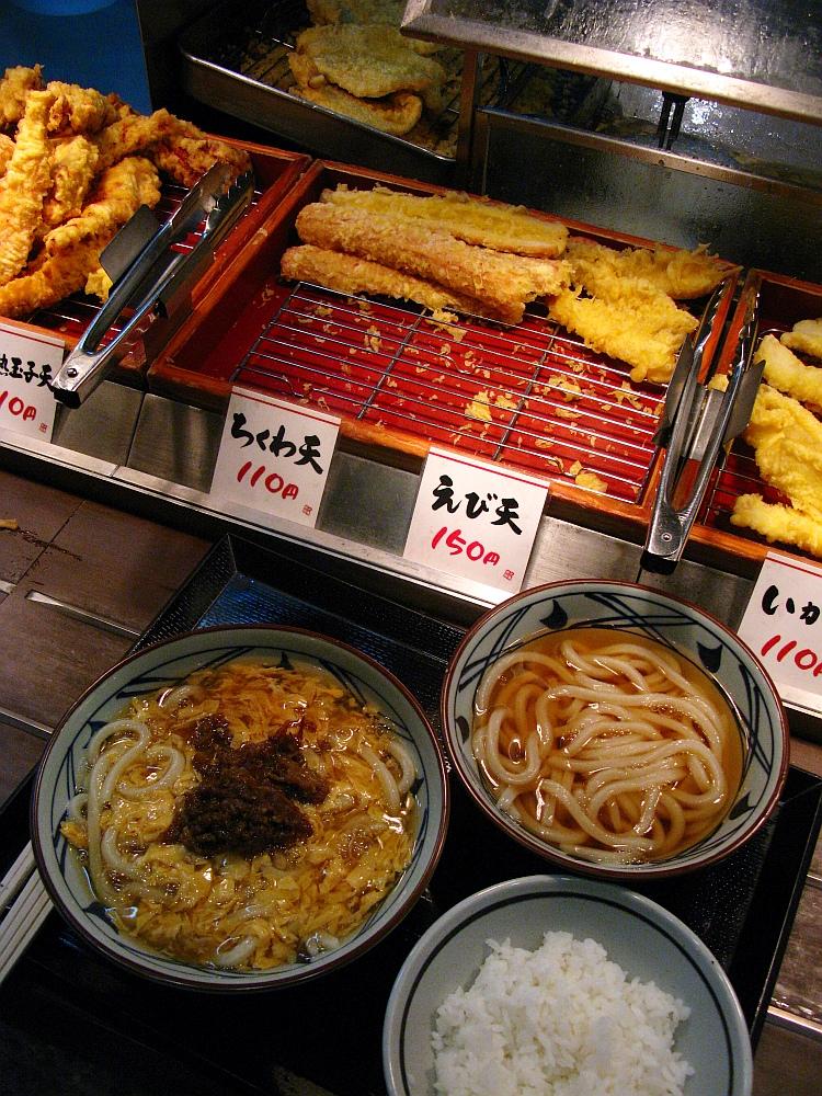 2015_12_29モゾワンダーシティ:丸亀製麺- (22)