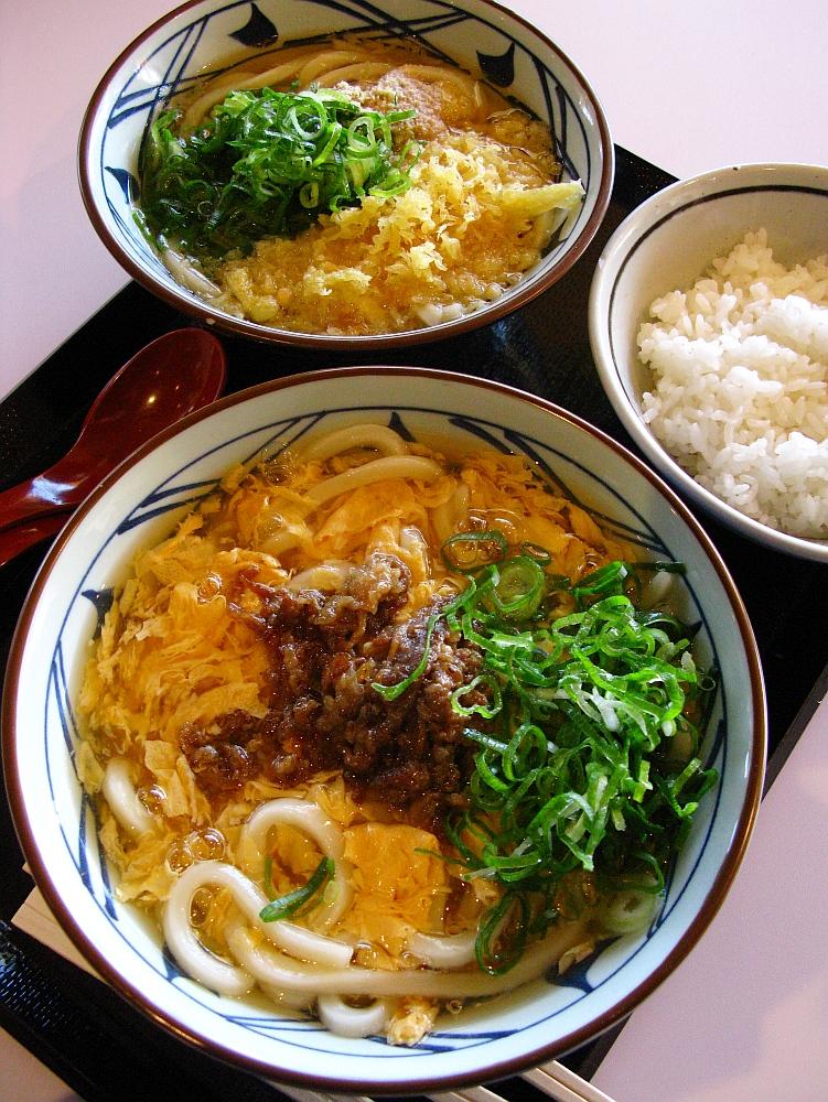 2015_12_29モゾワンダーシティ:丸亀製麺- (26)