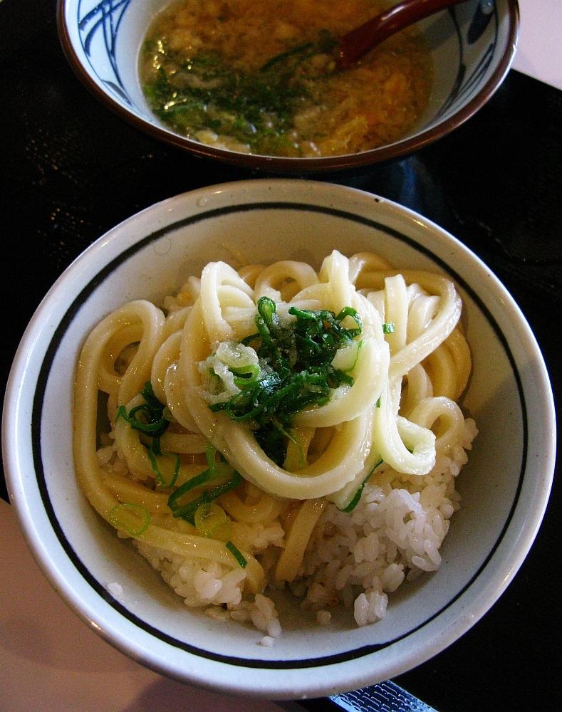 2015_12_29モゾワンダーシティ:丸亀製麺- (32)