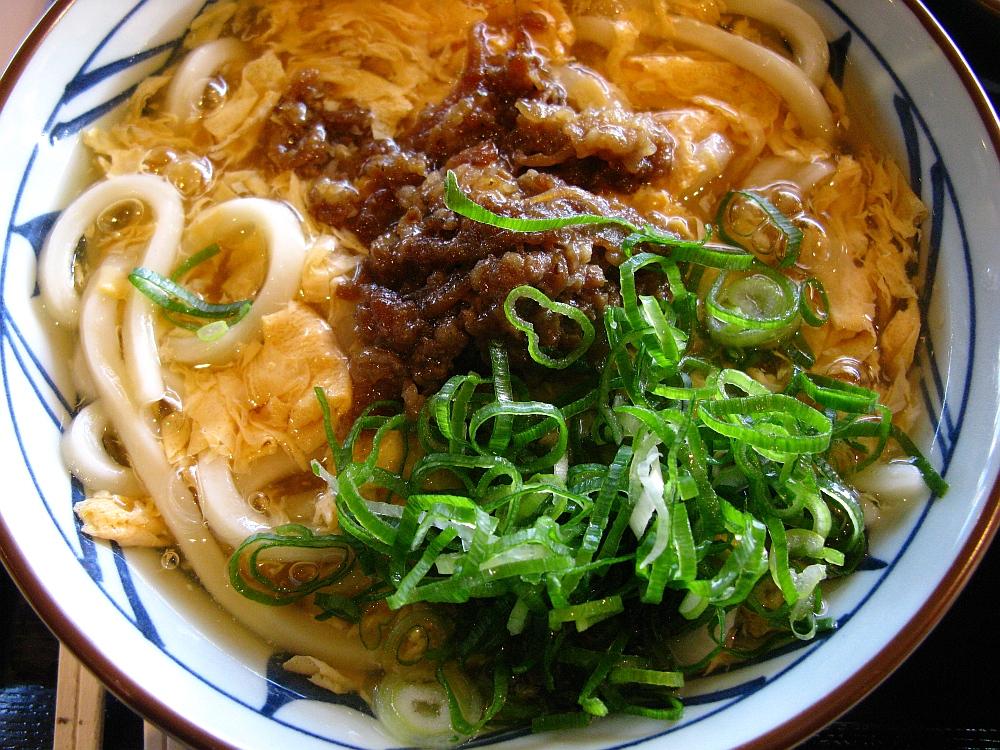 2015_12_29モゾワンダーシティ:丸亀製麺- (34)