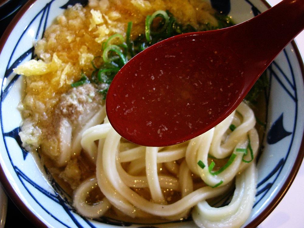 2015_12_29モゾワンダーシティ:丸亀製麺- (35)