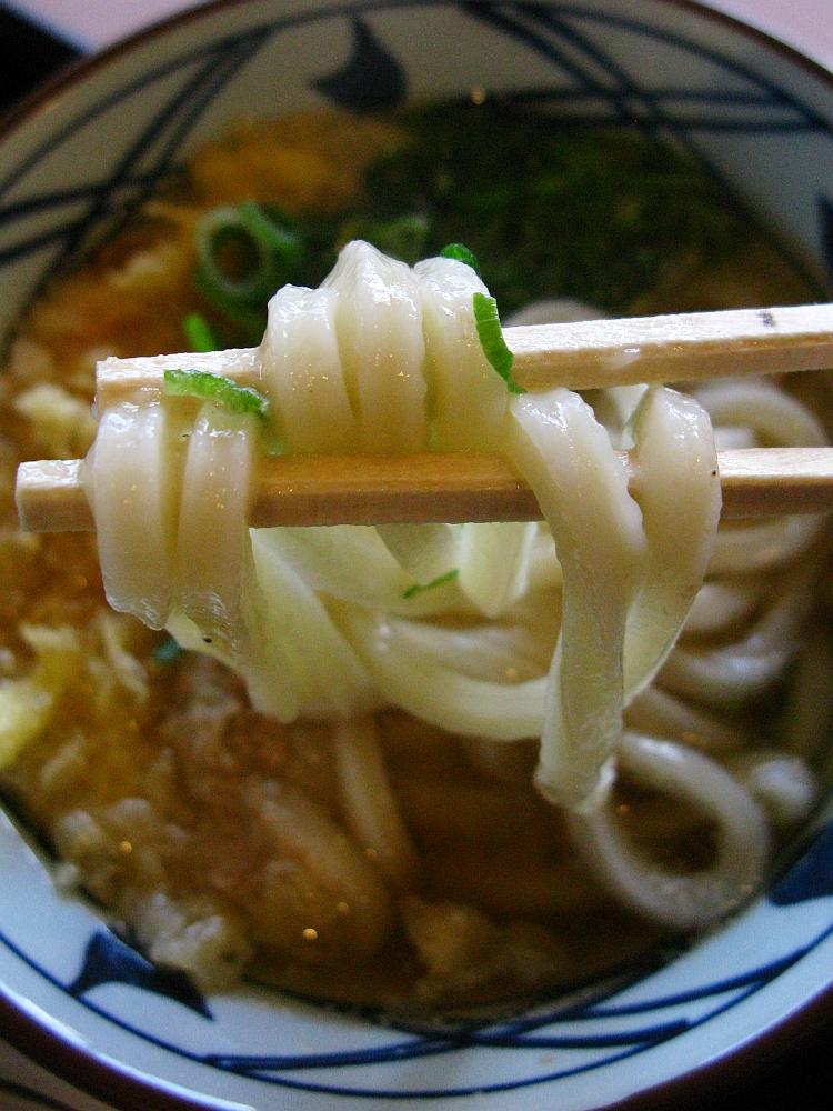 2015_12_29モゾワンダーシティ:丸亀製麺- (31)