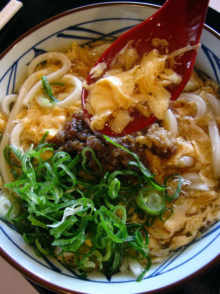 2015_12_29モゾワンダーシティ:丸亀製麺- (36)