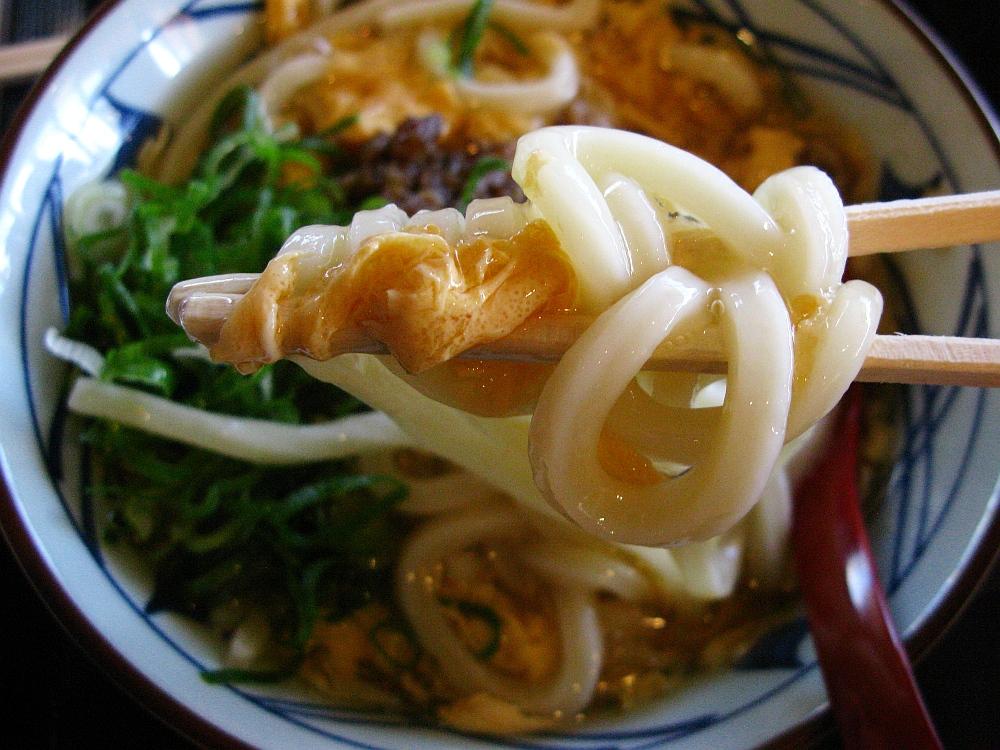 2015_12_29モゾワンダーシティ:丸亀製麺- (37)