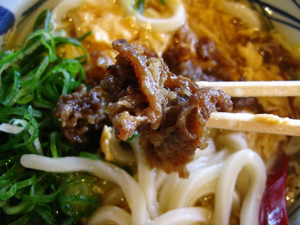 2015_12_29モゾワンダーシティ:丸亀製麺- (40)
