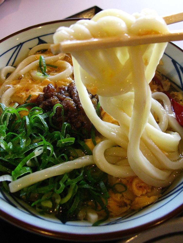 2015_12_29モゾワンダーシティ:丸亀製麺- (39)