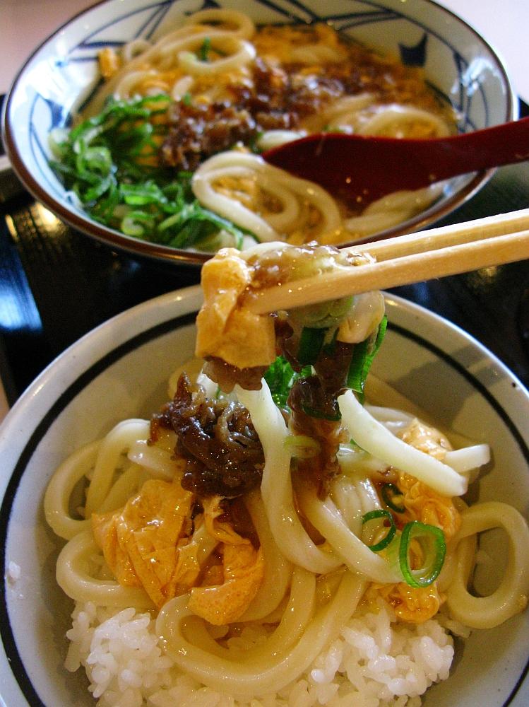 2015_12_29モゾワンダーシティ:丸亀製麺- (45)
