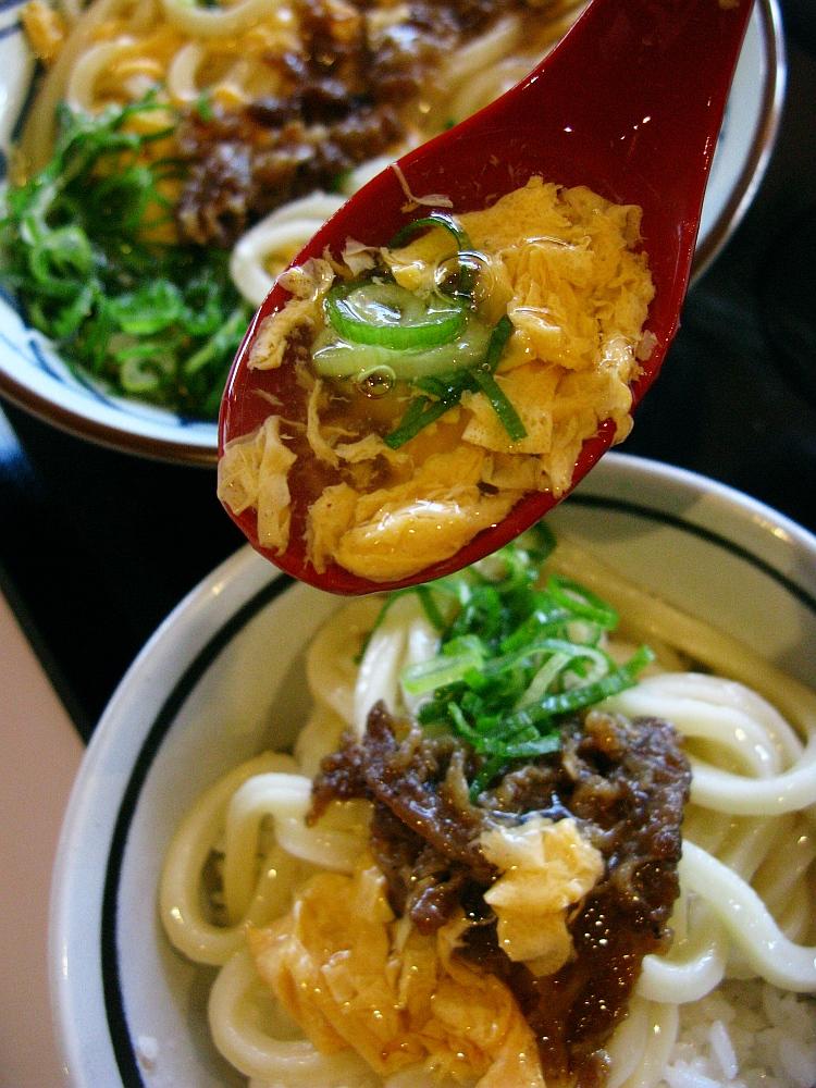 2015_12_29モゾワンダーシティ:丸亀製麺- (41)