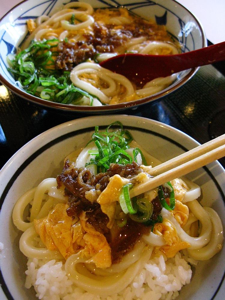 2015_12_29モゾワンダーシティ:丸亀製麺- (44)