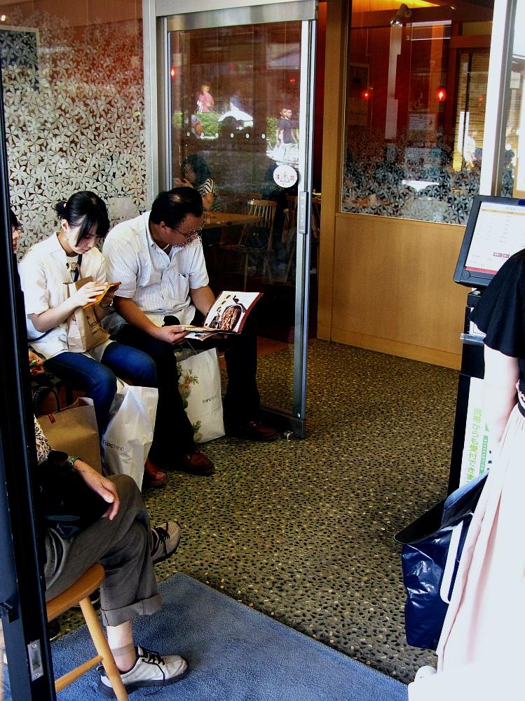 2015_09_20土岐アウトレトモール:キッチンスギモト- (10)