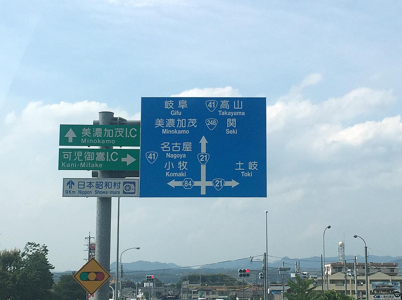 160722岐阜