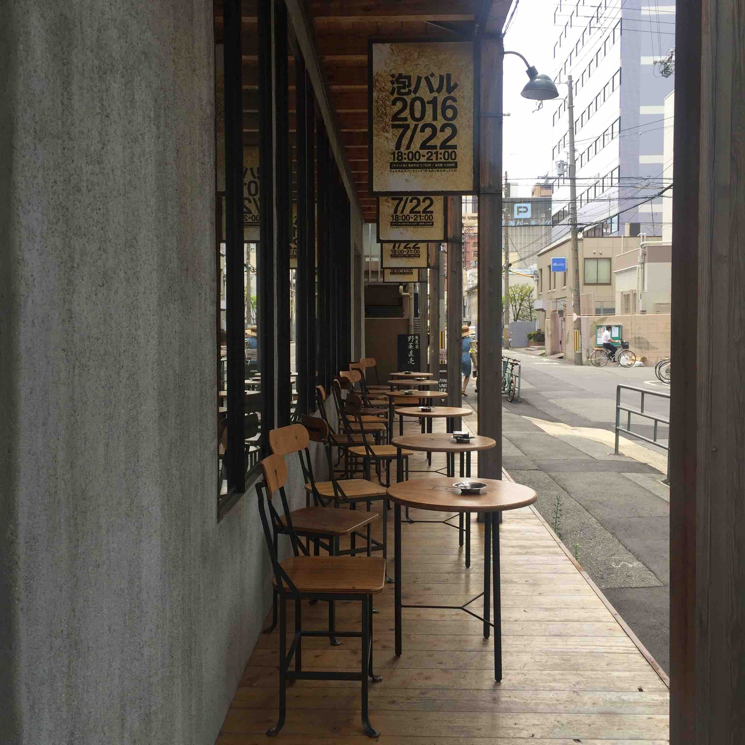 Takamura Wine Coffee Roasters