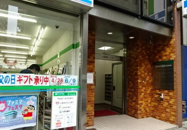 新宿入り口