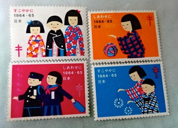 切手収穫2