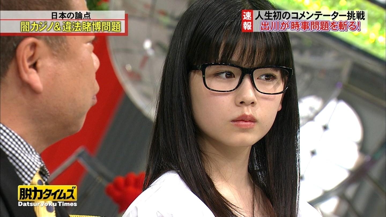 小芝風花 (8)
