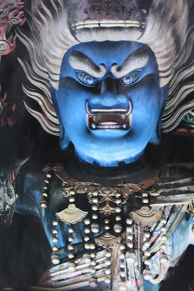 Kimpusen-ji Zaodo (8)