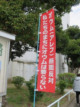 見沼代親水公園駅周辺09