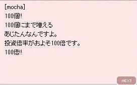 screenLif1020.jpg