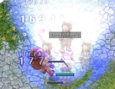 screenLif1052.jpg