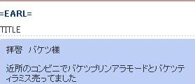 screenLif805.jpg