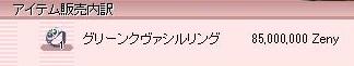 screenLif810.jpg