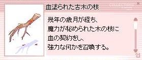 screenLif812.jpg