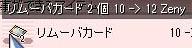 screenLif818.jpg
