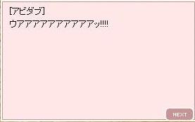 screenLif891.jpg
