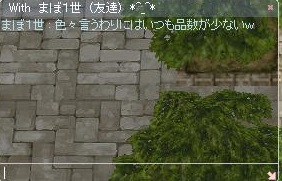 screenLif937.jpg