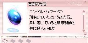 screenLif940.jpg