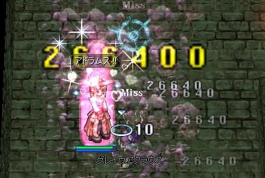 screenLif949.jpg