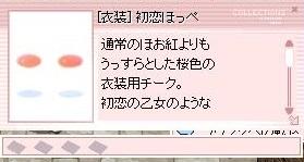 screenLif958.jpg