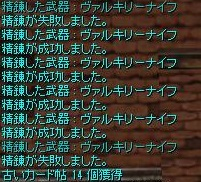 screenLif965.jpg